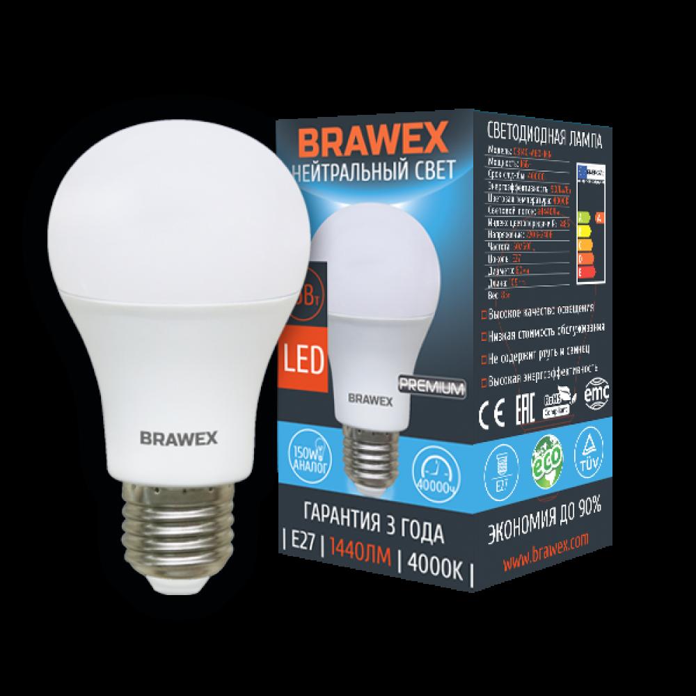 Классическая светодиодная (LED) лампа 16Вт яркий свет А60 Е27