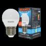 Светодиодная (LED) лампа 7Вт яркий свет G45 Е27