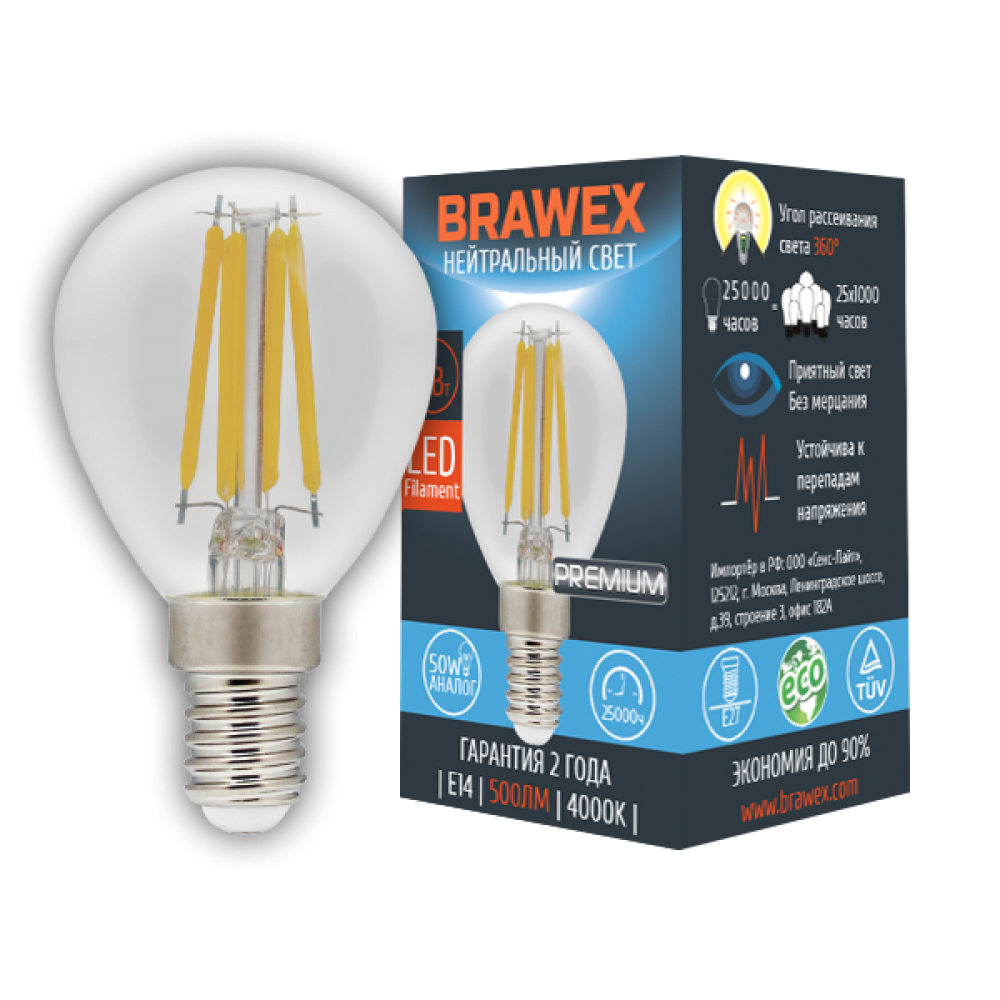 Светодиодная (LED) лампа BRAWEX ФИЛАМЕНТ 5Вт яркий свет G45 Е14