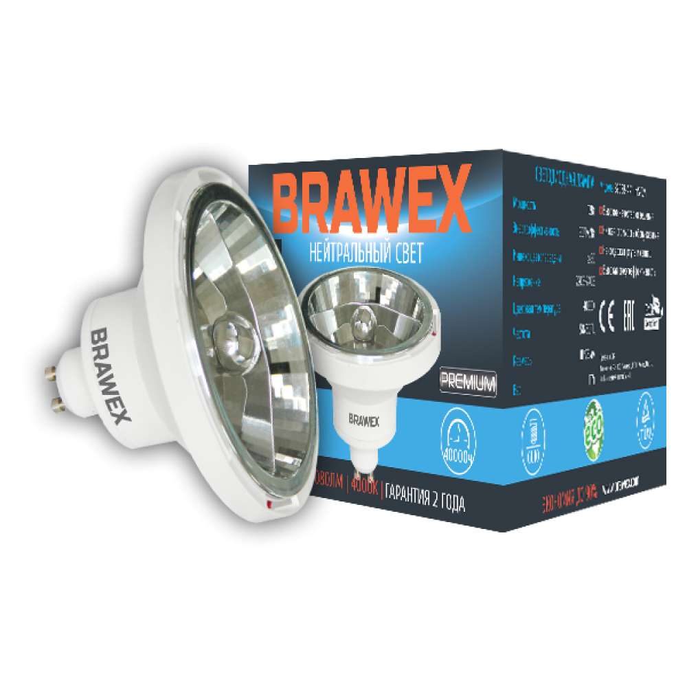 Точечная светодиодная (LED) лампа BRAWEX 12Вт яркий свет AR111 GU10