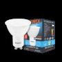 Точечная светодиодная (LED) лампа 7Вт яркий свет PAR16 GU10