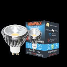 Точечная светодиодная (LED) лампа, угол 60°, 8Вт яркий свет PAR16 GU10