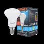 Рефлекторная светодиодная (LED) лампа 7Вт яркий свет R50 Е14